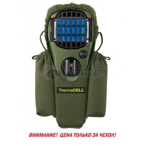 Чехол Thermacell оливковый
