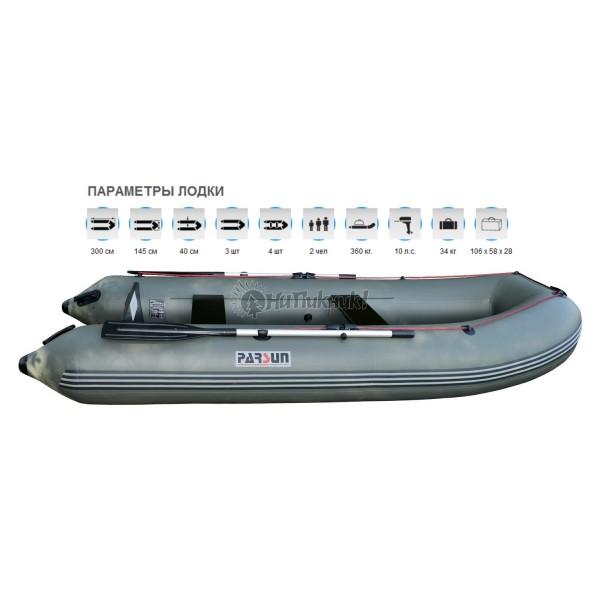 лодка с кокпитом