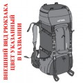 Рюкзак Tatonka Baikal 50